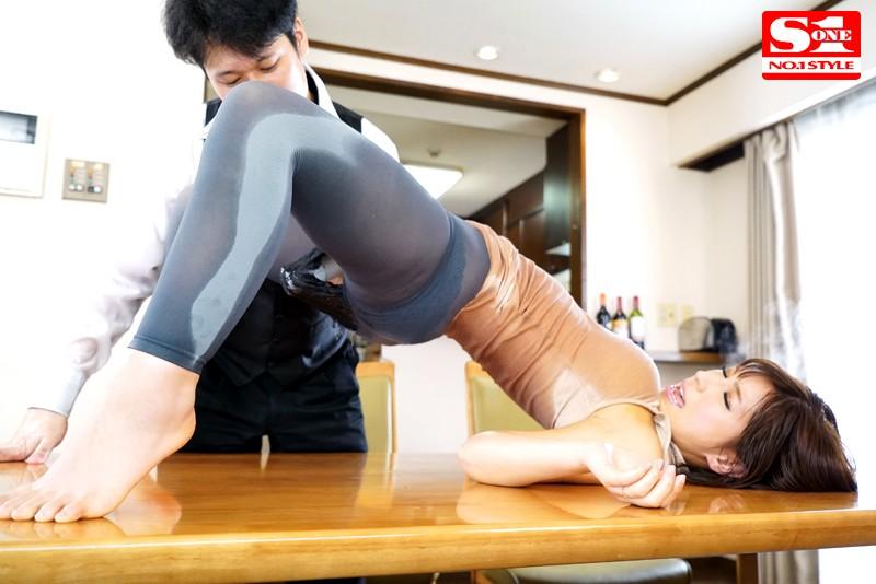 オイル店で服も脱がさず媚薬SEXで快楽に落ちる星野ナミエロ画像9