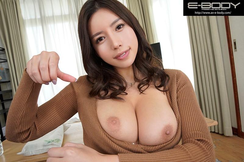 永井マリアエロ画像