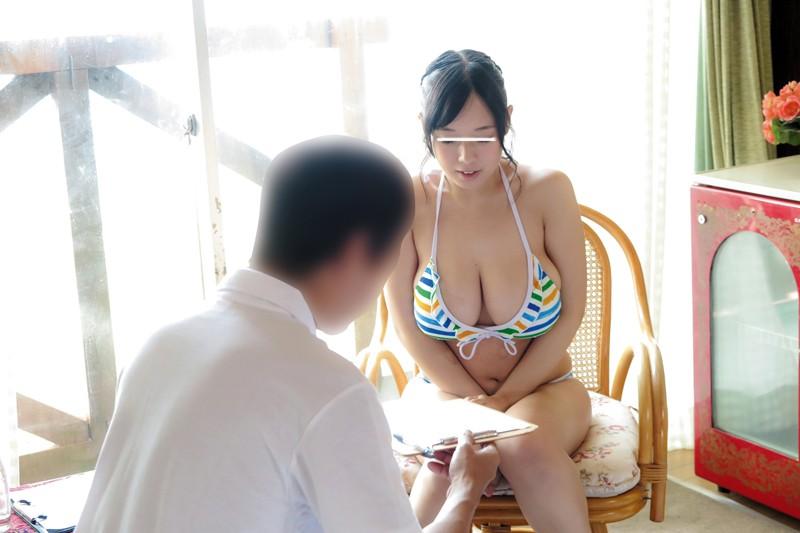 リゾートに来た素人が悪徳オイルエステ店に騙されて犯されるエロ画像12