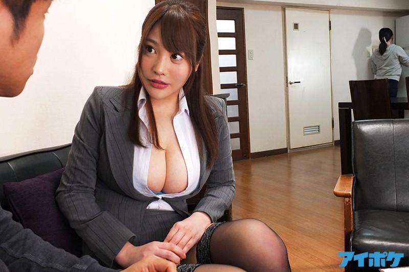 Iカップの豊満おっぱいが開発される益坂美亜のエロ画像11